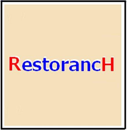 Rochetaillee-sur-Saone, Γαλλία: Restaurant traditionnelle et familiale, cuisine généreuse et faite maison.