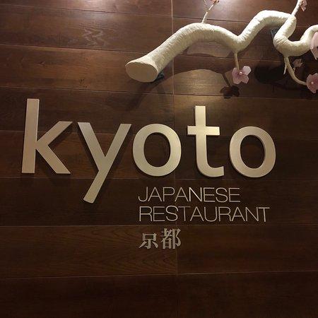 Фотография Kyoto Japanese Restaurant & Sushi Bar