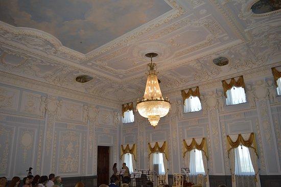 Усадьба Рукавишниковых: Бальный зал