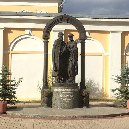 Kaluga, Russland: photo0.jpg