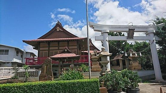 Hawaii Kotohira Jinsha - Hawaii Dazaifu Tenmangu