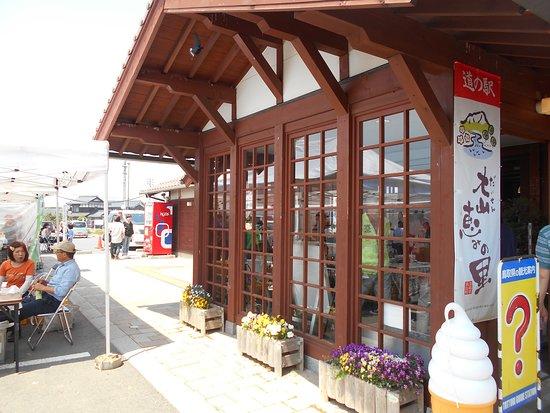 Daisen-cho Foto