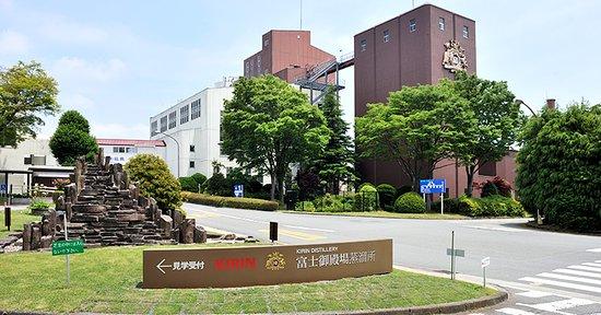 Kirin Distillery Fuji Gotenba