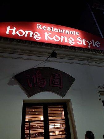 Foto de Hong Kong Style
