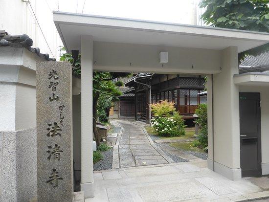 Hosei-ji Temple