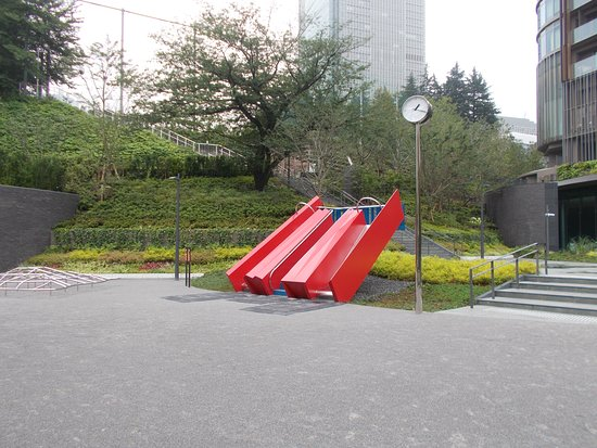 Kuwata Memorial Children's Park