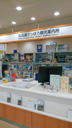 Hokkaido Sapporo Tourist Information Center