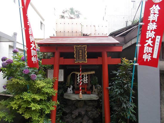 Suzufuriinari Shrine