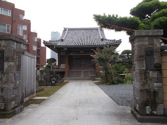 Dokyo-ji Temple