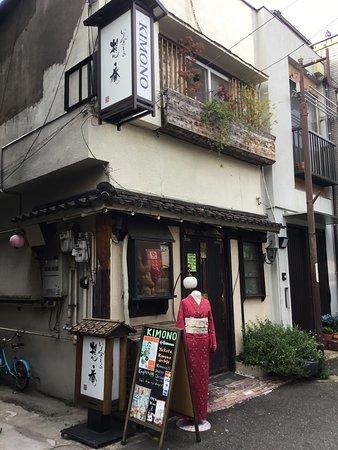 Unique Kimono So-an