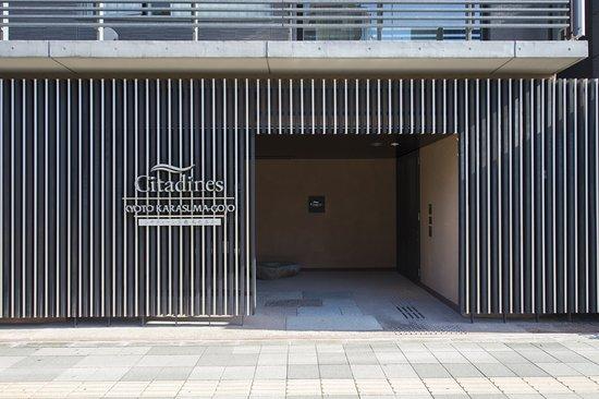 Citadines Karasuma-Gojo Kyoto: Entrance - outside