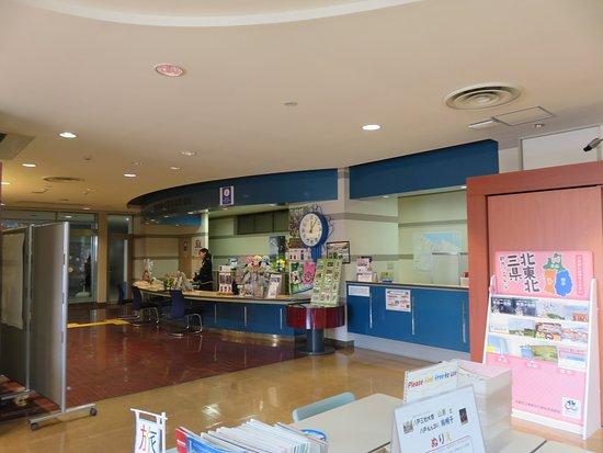 Hachinohe Sogo Kanko Plaza