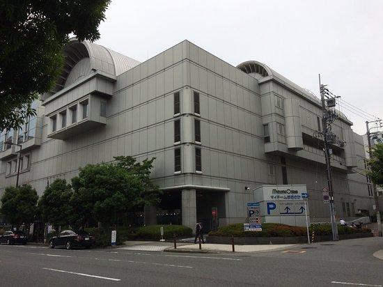 My Dome Osaka