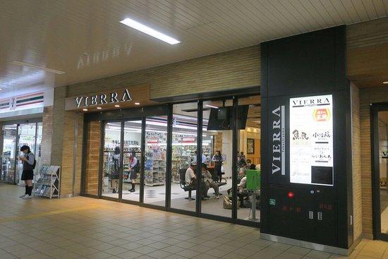 Vierra Fukuchiyama