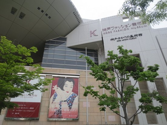 Kobe Fashion Museum
