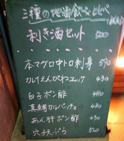 Danmaya Suisan Sugamo照片