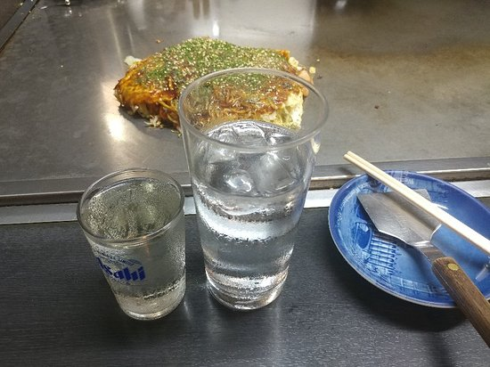 Foto de Hassei