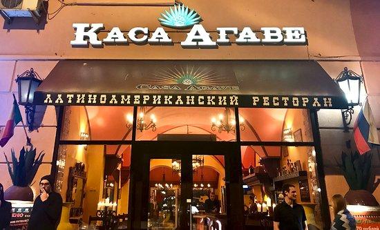 Каса агаве клуб москва конкурсы для девушек в ночных клубах