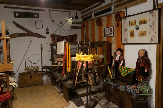 Poliou House: Part of the folklore museum in the traditional house.