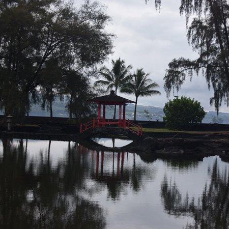 Liliuokalani Gardens: photo0.jpg