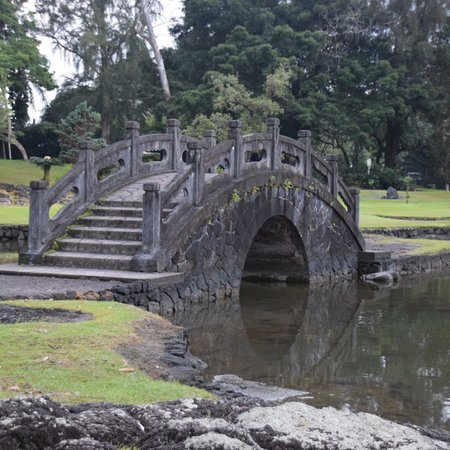 Liliuokalani Gardens: photo1.jpg