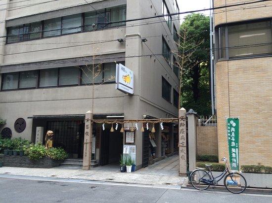 Kusuri no Doshomachi Archive