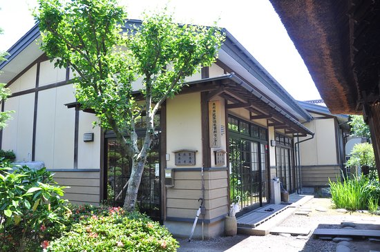 Oshu Samurai's Residence Museum