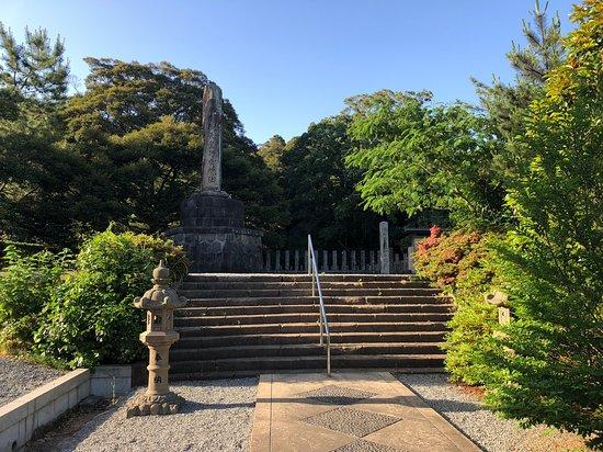 Emperor Godaigo's Temporary Lodging Ruins