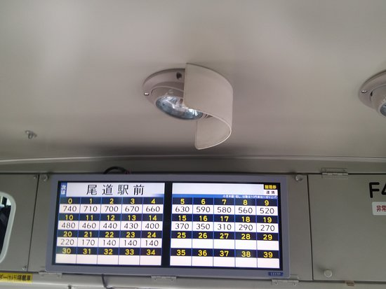 Tomotetsu Bus