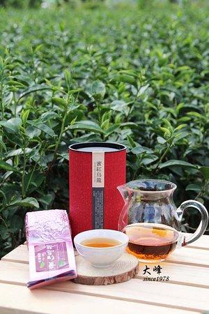 Beinan, Taitung: 比賽級的蜜紅烏龍產量極少,透過小綠葉蟬洗禮後,有紅烏龍的韻+蜜香紅茶的香,值得珍藏!