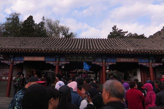 The Great Wall at Badaling: Entrance
