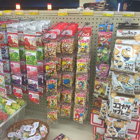 Mitsuwa Marketplace照片