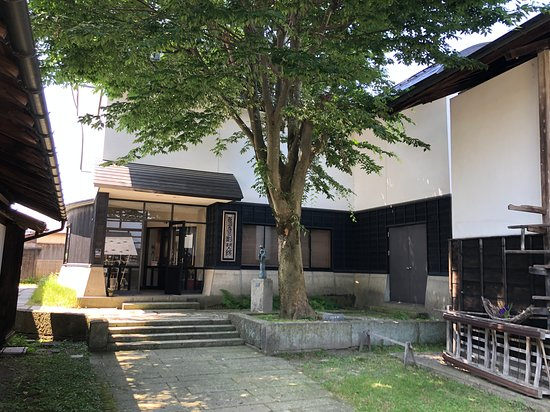 ‪Kozo Naganuma Museum of Sculpture‬