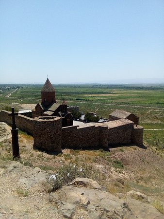 Lusarat, Armenia: IMG_20180629_121623_large.jpg