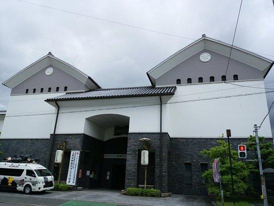 Tanjiri Kaikan