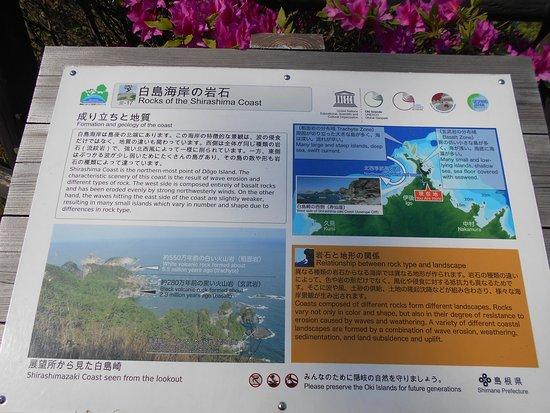 Shirashima Seacoast