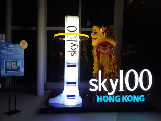 天际100香港观景台照片