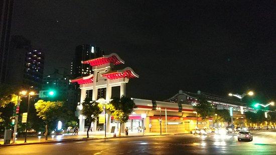 Shan Yue Hotspring Hotel Taipei : Nearest MRT station, Xin Beitou