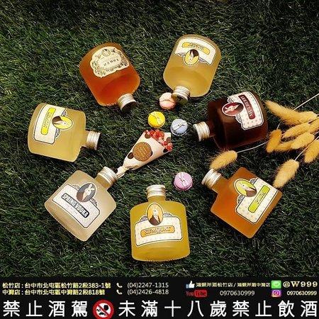 Taichung, Taiwán: 鴻運洋酒