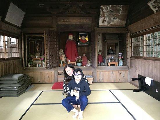 Minamioguni-machi, Japan: 1530511433034_large.jpg