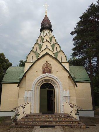 Bityagovo, Russia: Церковь
