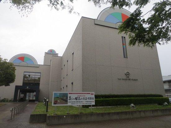 Taizi Harada Art Museum: 施設外観