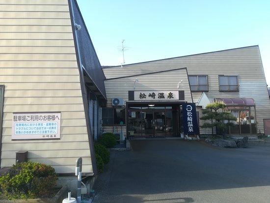 Matsuzaki Onsen: 温泉外観