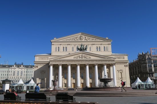 State Academic Bolshoi Theater Museum