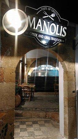 Manolis Restaurant Lindos: Manolis entrance