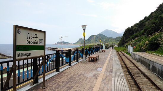 Badouzi Station