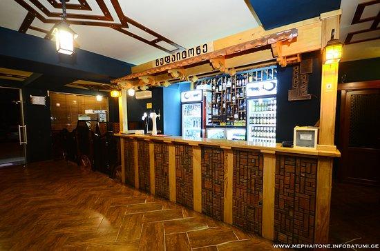 Mephaitone: bar