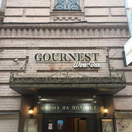 Gournest