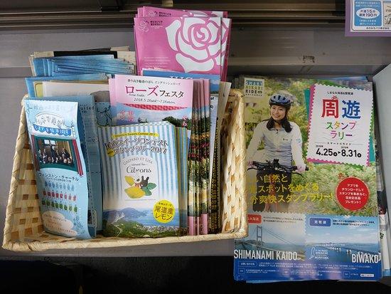 Onomichi Station Tourist Information照片