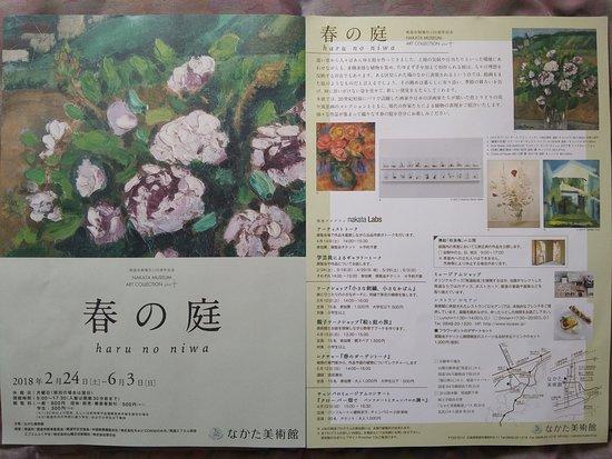 October of Sakura